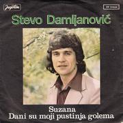 Stevo Damljanovic - Diskografija  R-4602821-1369654733-8069.jpeg