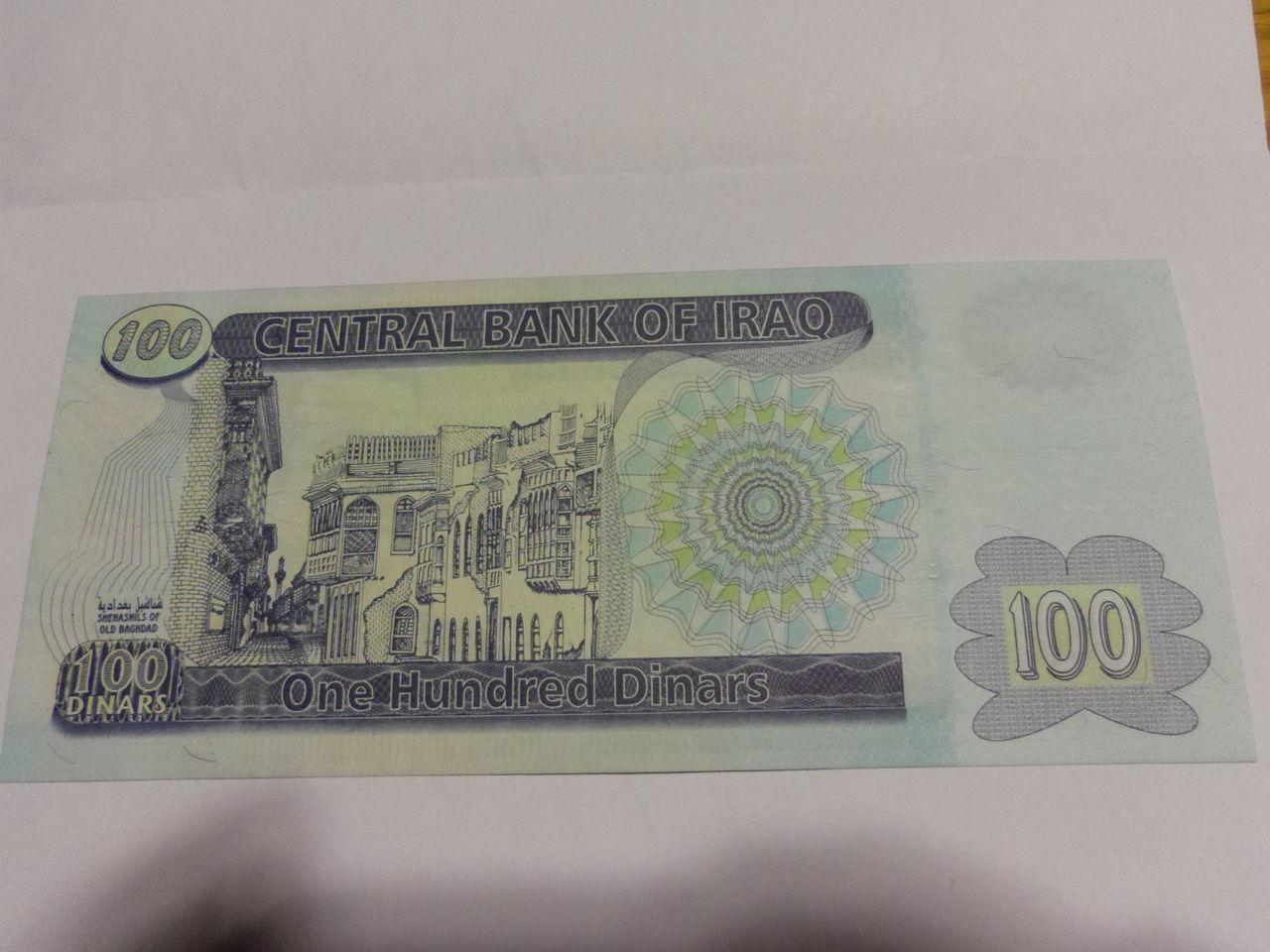 100 Dinares Irak, 2002 Sadam_reverso