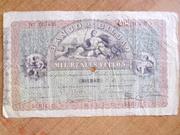 1000 reales vellon banco de Bilbao  P1430202