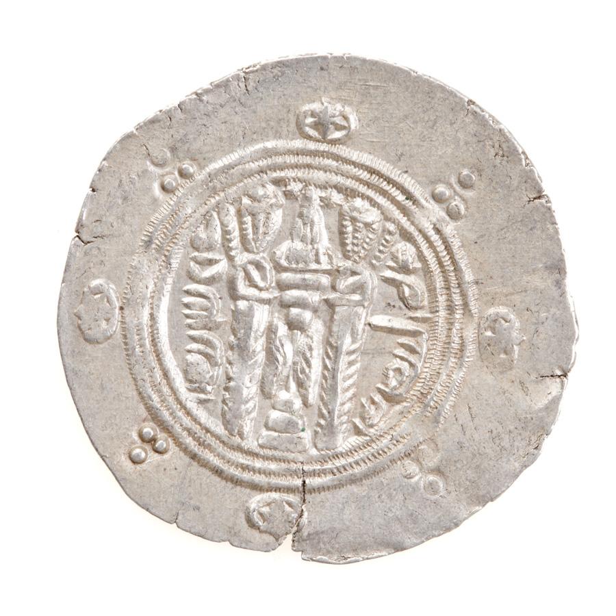 Hemidracma arabo-sasánida. Tabaristán. 35087215_100