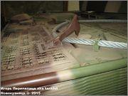 "Немецкий тяжелый танк  Panzerkampfwagen VI  Ausf E ""Tiger"", SdKfz 181,  Deutsches Panzermuseum, Munster Tiger_I_Munster_143"