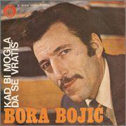 Bora Bojic - Diskografija R_4613397_1369941995_4483_jpeg