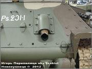 Советский средний танк Т-34,  Panssarimuseo, Parola, Finland 34_061
