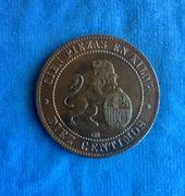 10 céntimos 1870. Gobierno Provisional. ¿Qué conservación le daríais? IMG_6797
