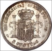 5 Pesetas 1871*18-71 Amadeo I ,variante columna der. corta Image
