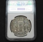2 monedas de 8 reales Santigo Chile  1794 y 1801 certificadas NGC Image