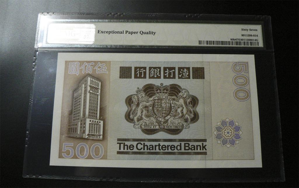 500 Dólares Hong Kong Chartered Bank, 1982. Hkcb80br
