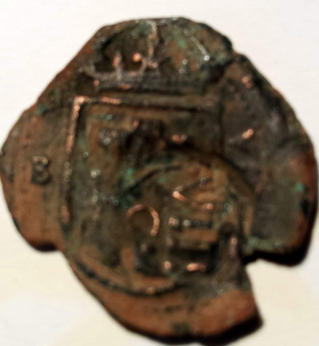 8 maravedís de Felipe III ó IV de Burgos. resellados a VIII 1641-2, ceca Cuenca . Resello1