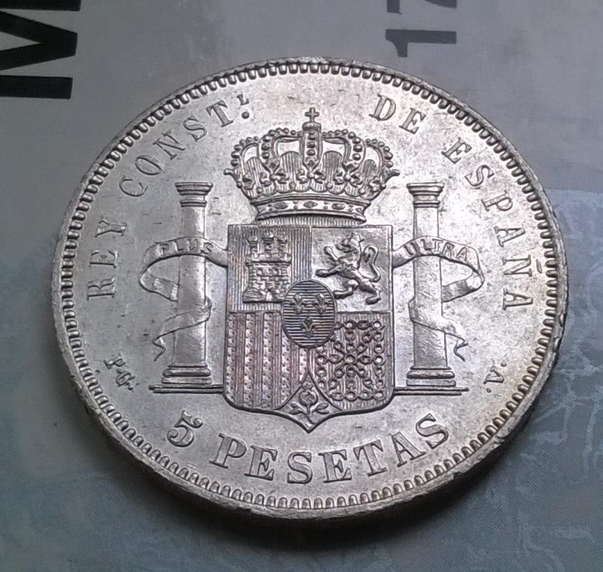 5 pesetas 1894 WP_20150711_017