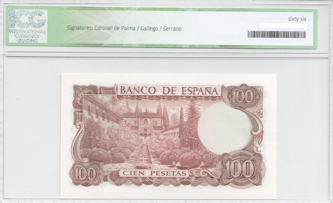 Colección de billetes españoles, sin serie o serie A de Sefcor Falla_reverso