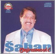 Saban Bajramovic - DIscography - Page 3 1995_p