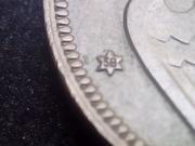 5 pesetas 1957 (*58). Estado Español. La primera pequeña. IMG_20180819_203303