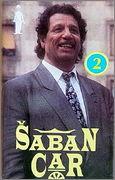 Saban Bajramovic - DIscography - Page 3 R_5685986_1399899521_8405_jpeg