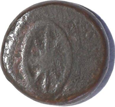 Bronce Æ 18. Cirenaica o Cirene. Ca. 322-313 a.C. Ciudad de Simón de Cirene o El Cirineo. 256a