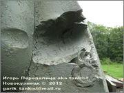 Советский тяжелый танк КВ-1, завод № 371,  1943 год,  поселок Ропша, Ленинградская область. 1_151
