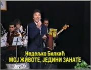 Diskografije Narodne Muzike - Page 9 Image