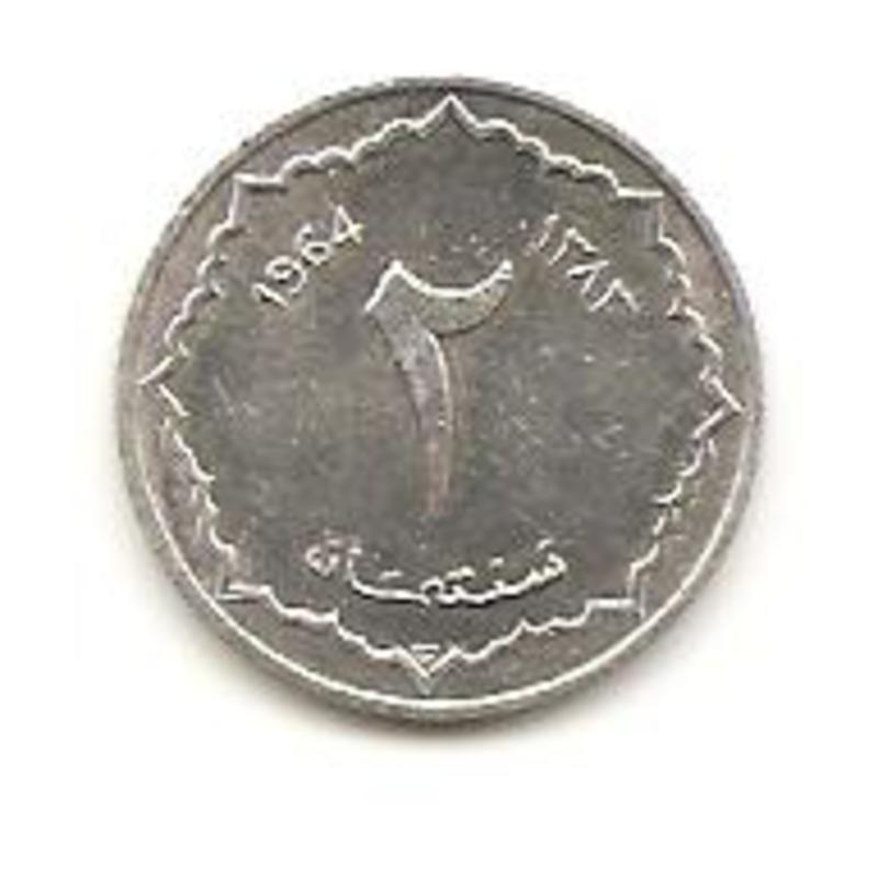2 céntimos del año 1964 Argelia  Image