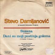 Stevo Damljanovic - Diskografija  R-4602821-1369654741-3535.jpeg
