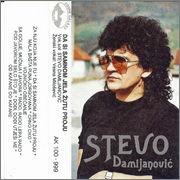 Stevo Damljanovic - Diskografija  Stevo_Damljanovic_1990_kp