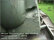 Советский тяжелый танк КВ-1, завод № 371,  1943 год,  поселок Ропша, Ленинградская область. 1_130