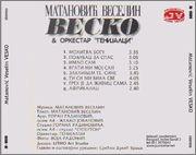 Veselin Matanovic Vesko -Diskografija Zadnja