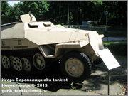 Немецкий средний полугусеничный бронетранспортер SdKfz 251/1 Ausf D, Музей Войска Польского, г.Варшава, Польша.  Sd_Kfz_251_040