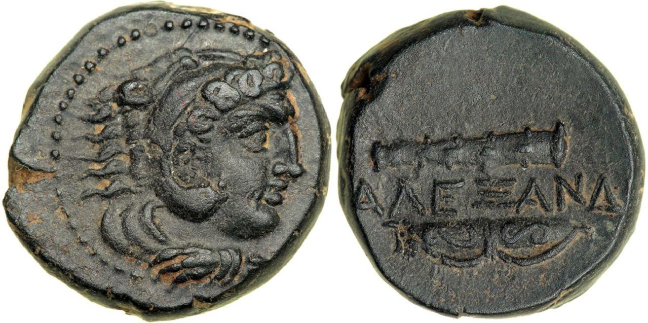 1/4 Unidad de Alejandro Magno. Dedicada a Chencho, Benyusuf y Monedas62. Untitled