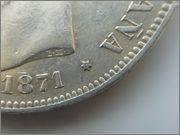 5 pesetas 1871 *18-71 - Amadeo I 20160119_145503