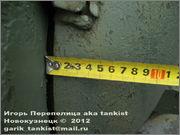 Советский тяжелый танк КВ-1, завод № 371,  1943 год,  поселок Ропша, Ленинградская область. 1_158