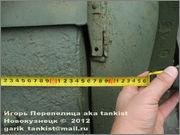 Советский тяжелый танк КВ-1, завод № 371,  1943 год,  поселок Ропша, Ленинградская область. 1_124