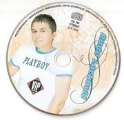 Rade Lackovic - Diskografija Rade_Lackovic_2008_-_Nedostupna_CE-_DE