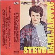 Stevo Damljanovic - Diskografija  Kaseta_Prednja