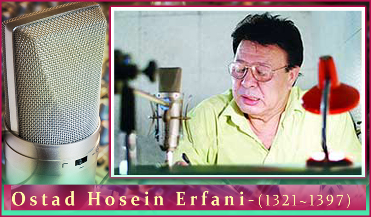 قوانین، مقررات و اخبار انجمن Ostad.Hosein.Erfani_1321.1397