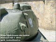 Советский тяжелый танк ИС-2, ЧКЗ, февраль 1944 г.,  Музей вооружения в Цитадели г.Познань, Польша. 2_196