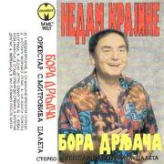 Borislav Bora Drljaca - Diskografija Bora_Drljaca_1990_2