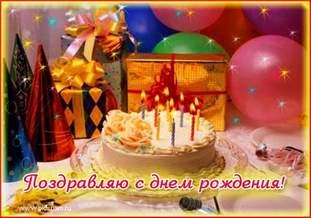 Поздравляем Тимошу(Tarra) с днем рождения! 5af034a02a63