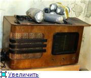 Коллекция Анатолия (ASA).. D3a91afe838ct