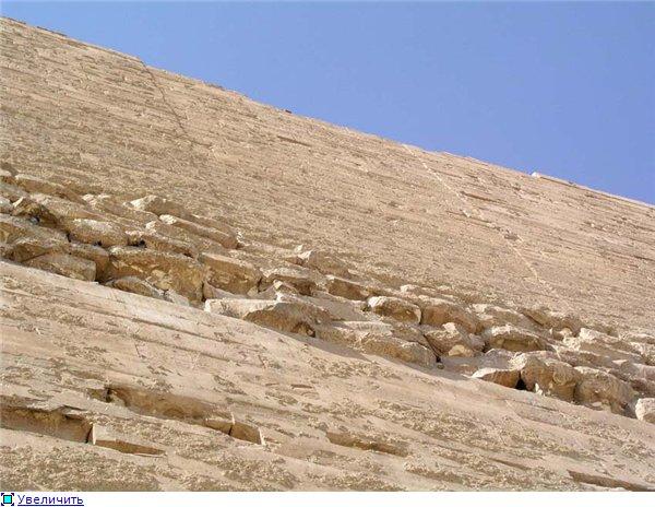 Египетские Пирамиды - Страница 7 0fe99a20dd0ct