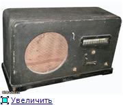 Радиоприемники серии РПК. 834fd0cb9104t