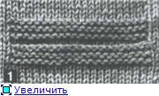 Планки, застежки, карманы и  горловины E09ba7c882cbt