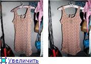 одежда C*А*M*Е*L*О*Т хвастаемся :) 2a26e2bcf4b1t