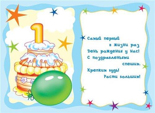 Поздравляем Егора с 8 летием! (мама - Nana) E01fce7af0b7