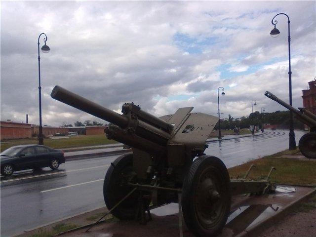 оружейная лавка - Страница 3 Ad8210abeeb5