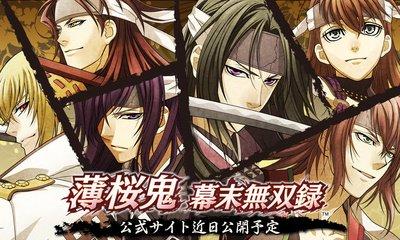 Игра «Hakuōki: Bakumatsu Musō-roku» 00a8ca6bbd4c