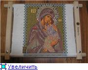 Оформленные работы Люсьен E4d96a8499fct