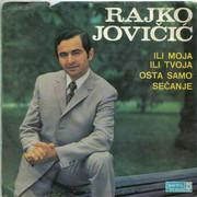 Rajko Jovicic - Diskografija 62e25c75