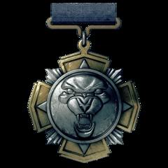 Medalhas BF3 Squad_rush_winner