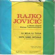 Rajko Jovicic - Diskografija B243c751