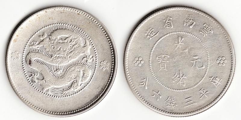 Moneda de plata China . 20441