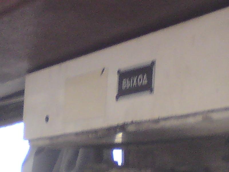 Autotransport-Kraljevo - Page 2 2239_3